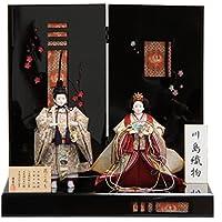 雛人形 立雛平飾り 川島織屏風台(2人) 幅45cm ya-68 二代平安優香 45st1208f