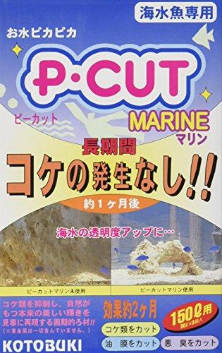 寿工芸 寿工芸 ピーカット マリン 150リットル用 (海水魚専用)