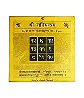 indianstore4all Shree Shaniヤントラ3.25X 3.25インチBadすべてを削除–の効果Shani Maharaj