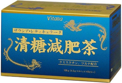 ビタリア製薬 サラシア・レティキュラータ 清糖減肥茶 24包入