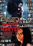 ゴーストマスター DVD[DVD]