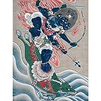 Wisdom King Great Awe Inspiring Power Japan Edo Unframed Wall Art Print Poster Home Decor Premium キング すばらしいです 日本 壁 ポスター ホーム デコ