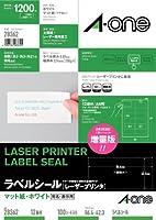 エーワン レーザープリンタラベル12面100入 28362 00001993【まとめ買い3パックセット】