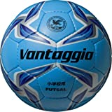 molten(モルテン) サッカーボール ヴァンタッジオ3号フットサル3000 F8V3000-C サックス×ブルー 3号球