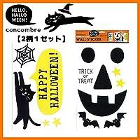 ZHW-26907/DECOLE(デコレ)concombre(コンコンブル)[ハローウィン/フェイスステッカー(EXTRA LARGE)]/かぼちゃ/HELLO WEEN/インテリア/置物/シーズン/感謝祭/イベント