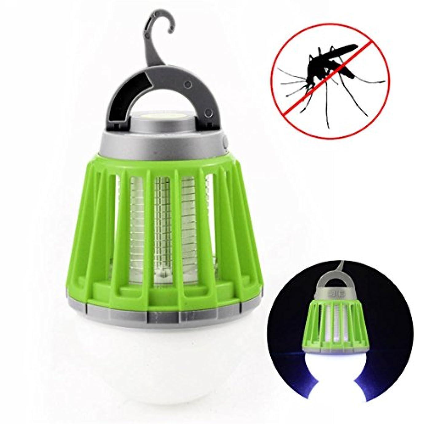 穀物織る定数電撃殺虫器 LEDランタン TopYart 蚊取りと照明両用 USB充電式 IPX6 防水機能 屋外室内適用 (グーリン)