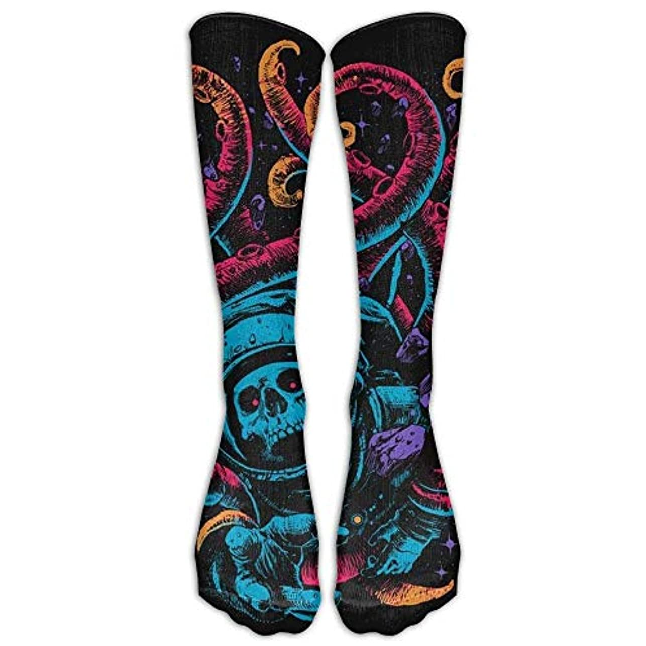 祭司り有名なPerfect Gifts - Cool Octopus Skull Print Stockings Breathable Hiking Socks Classics Socks For Women Teens Girls...