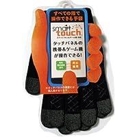 プラチナ 【スマホ対応手袋】YT-1300 ブラック 男女兼用 すべり止め付