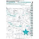 アーキテクト2.0 2011年以後の建築家像―藤村龍至/TEAM ROUNDABOUTインタビュー集