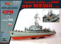 GPM 1:100 掃海艇 proj.206F ORP MEWA 1966年(Card Model)