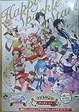 一番くじ アイドリッシュセブン Happy Sparkle Star! ラストワン賞 ブックレット