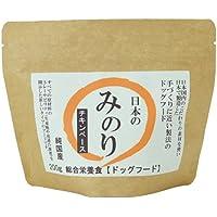 日本のみのり 純国産プレミアム ドッグフード チキンベース(200g)