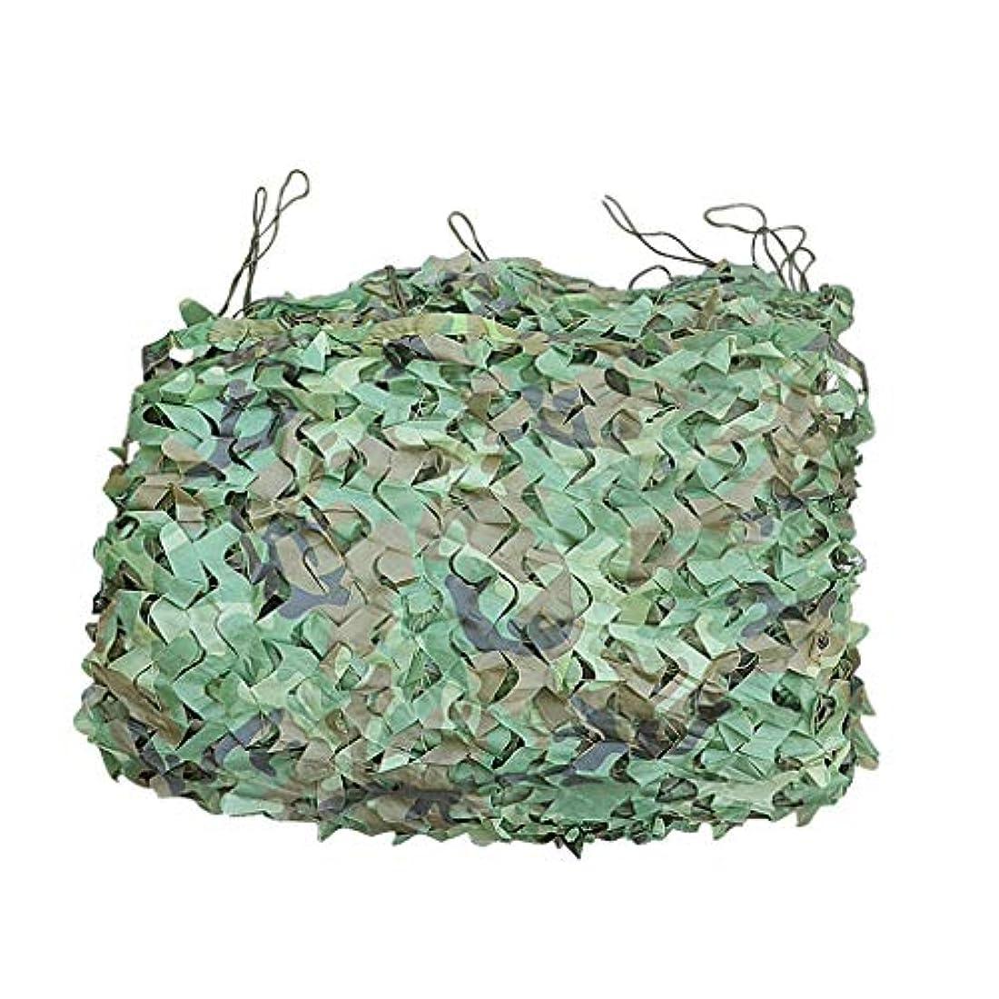 区申し立てられためまいが遮光ネット オックスフォードの布のカムフラージュの網、庭のパーゴラの迷彩網の射撃のための日焼け止め ジャングル隠し生地 (Size : 10Mx20M)