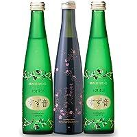 一ノ蔵 すず音 発砲清酒 花めくすず音&すず音 3本セット 限定生産ver スパークリング日本酒