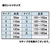 紺鯉口シャツ B692 S-3L