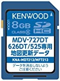 【KENWOOD 2013年地図更新】地図更新データSDカード(KNA-MD7213) オービスデータにも対応 KNA-MF7213