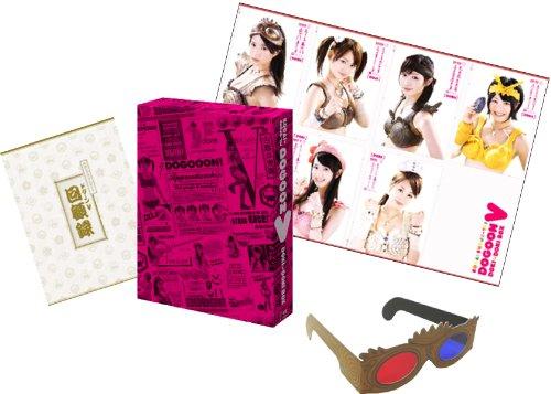 古代少女隊ドグーンV ドキドキBOX(仮)[期間限定版] [DVD]