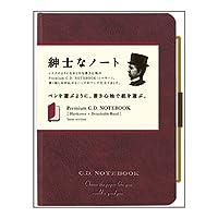 アピカ プレミアムCD ノート ハードカバー 方眼罫 B7 レッド CDS181S