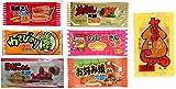 駄菓子 菓道 太郎シリーズ7種類×5枚計35枚セット 蒲焼さん太郎 焼肉さん太郎 酢だこさん太郎 わさびのり太郎 のし梅さん太郎 お好みさん太郎 甘いか太郎キムチ味