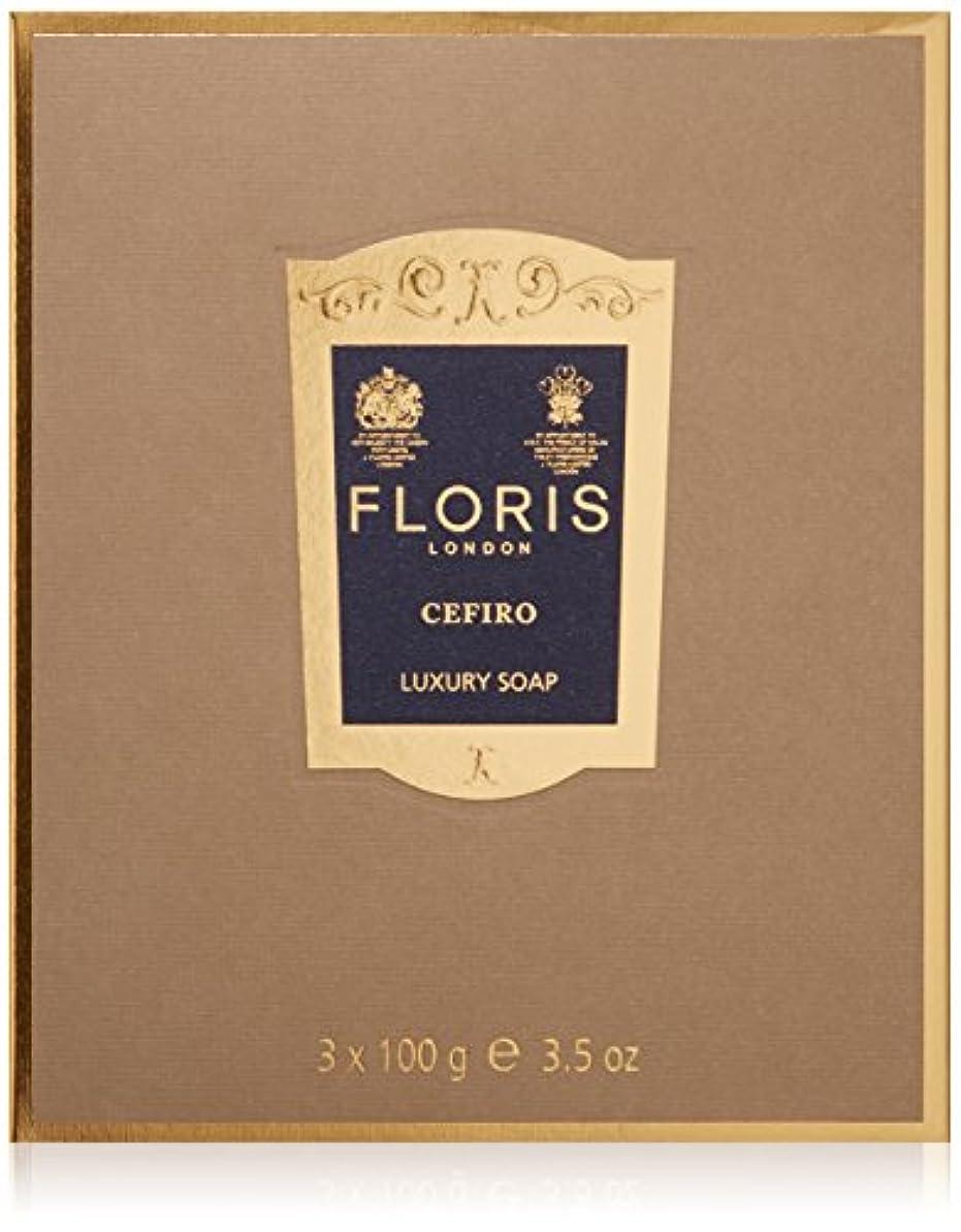 とげのある信仰縞模様のフローリス ラグジュアリーソープCF(セフィーロ) 3x100g/3.5oz