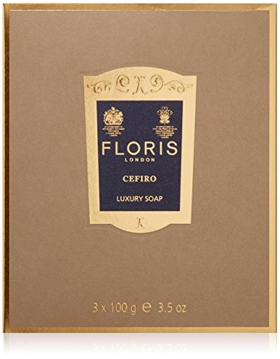 苦難詩肥沃なフローリス ラグジュアリーソープCF(セフィーロ) 3x100g/3.5oz