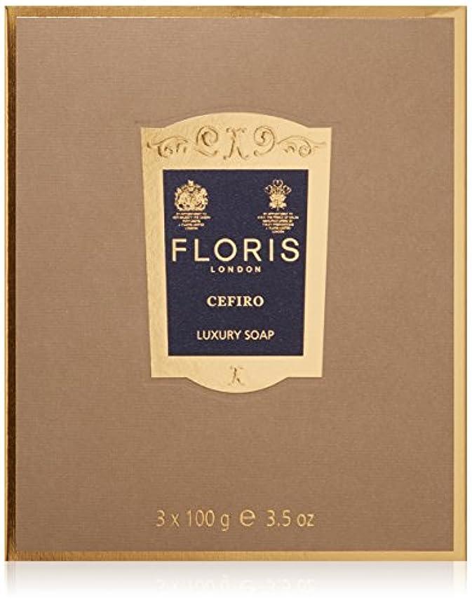 彼魚小説家フローリス ラグジュアリーソープCF(セフィーロ) 3x100g/3.5oz