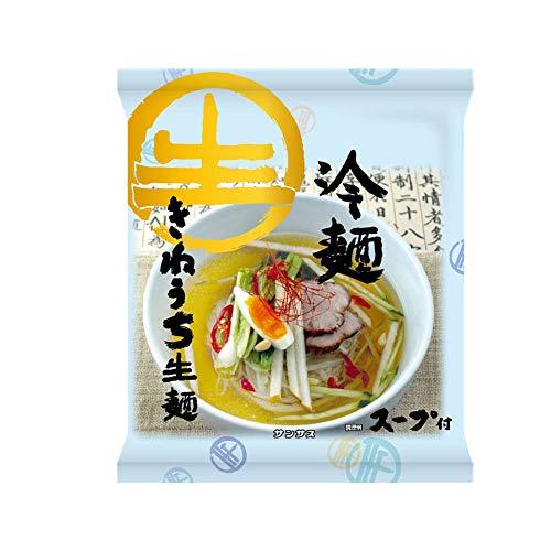 サンサス 冷麺(1食入り、スープ付)12パック REI12