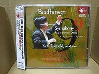 """高関 健 ベートーヴェン:交響曲第9番 """"合唱"""""""