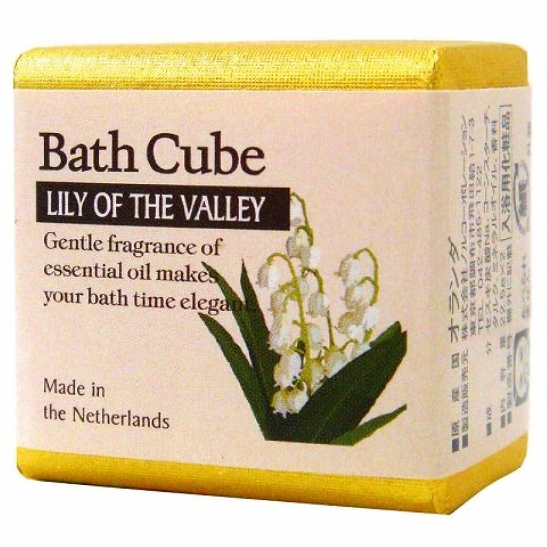 キー洞察力のあるシャックルフレグランスバスキューブ「リリィ オブ ザ バレー」12個セット 可憐で清楚なすずらんの香り