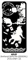 sslink ZenFone4 Selfie Pro ZD552KL ASUS ブラック ハードケース Alice in wonderland アリス 猫 トランプ カバー ジャケット スマートフォン スマホケース IIJmio Uqmobile