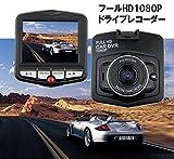 【Lifepower】 1080P 録画 対応 ドライブ レコーダー 高画質 フルHD 常時 録画 小型 車載 カメラ 動体 検知 録画 日本語メニュー エンジン連動 (ブラック) LP-GT320-BK