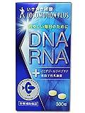エル・エスコーポレーション いきいき核酸 ロコモーションプラス DNA RNA+イミダゾールジペプチド有胞子性乳酸菌 300粒