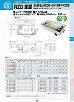 RZDⅢ型 SK80SA-RZDⅢ 鋼板製錆止め塗装蓋付