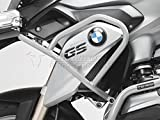 SW-MOTECH: BMW R1200GS 水冷モデル ('13-) アッパークラッシュバー (タンクガード) シルバー 並行輸入品