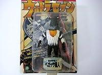 ウルトラコレクションフィギュア ウルトラセブン (放浪宇宙人 ペガッサ星人)