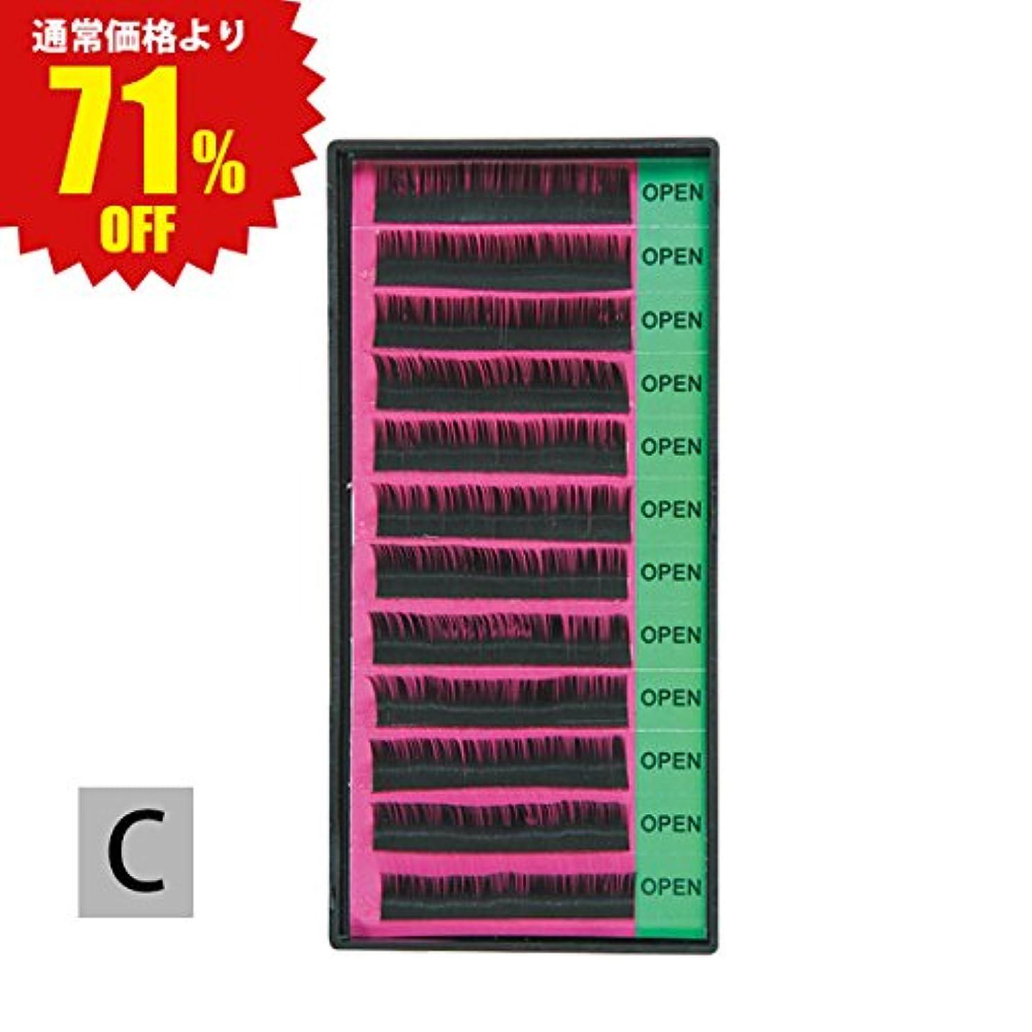 良心的奇跡ジェットまつげエクステ シルキータッチ(12列) マツエク (Cカール 0.10mm 6mm)