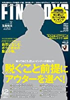 FINEBOYS(ファインボーイズ) 2015年 12 月号
