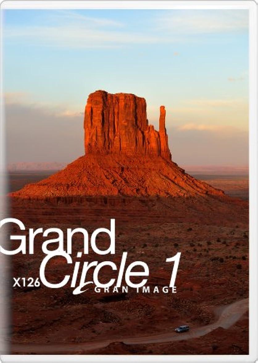 キノコアーカイブ表向きグランイメージ X126 グランドサークル1(ロイヤリティフリー写真素材集)