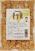 豆力 国内産 打豆(限定品) 100g 3セット