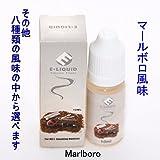 電子タバコ L-Rider フレーバーリキッド 10ml (マールボロ風味)【その他8種類のリキッドの中から選べます】