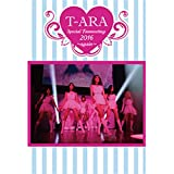 T-ARA Special Fanmeeting 2016〜again〜