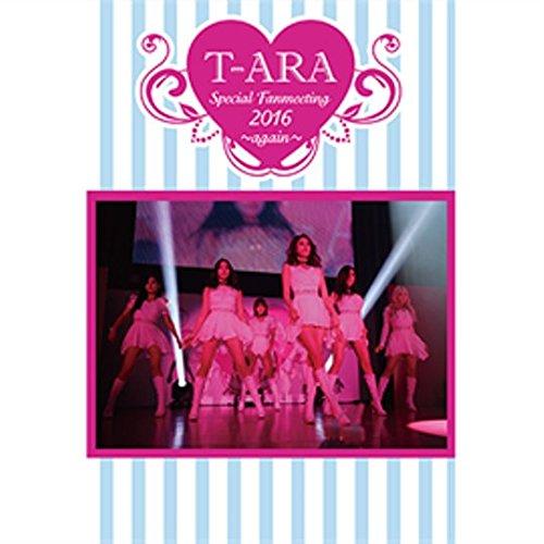 T-ARA Special Fanmeeting 2016~again~(完全受注生産限定盤) [DVD]
