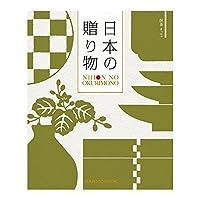 カタログギフト 日本の贈りもの 1つもらえる シングルチョイス カタログギフト グルメ 内祝い 日本の贈りもの 抹茶(まっちゃ)