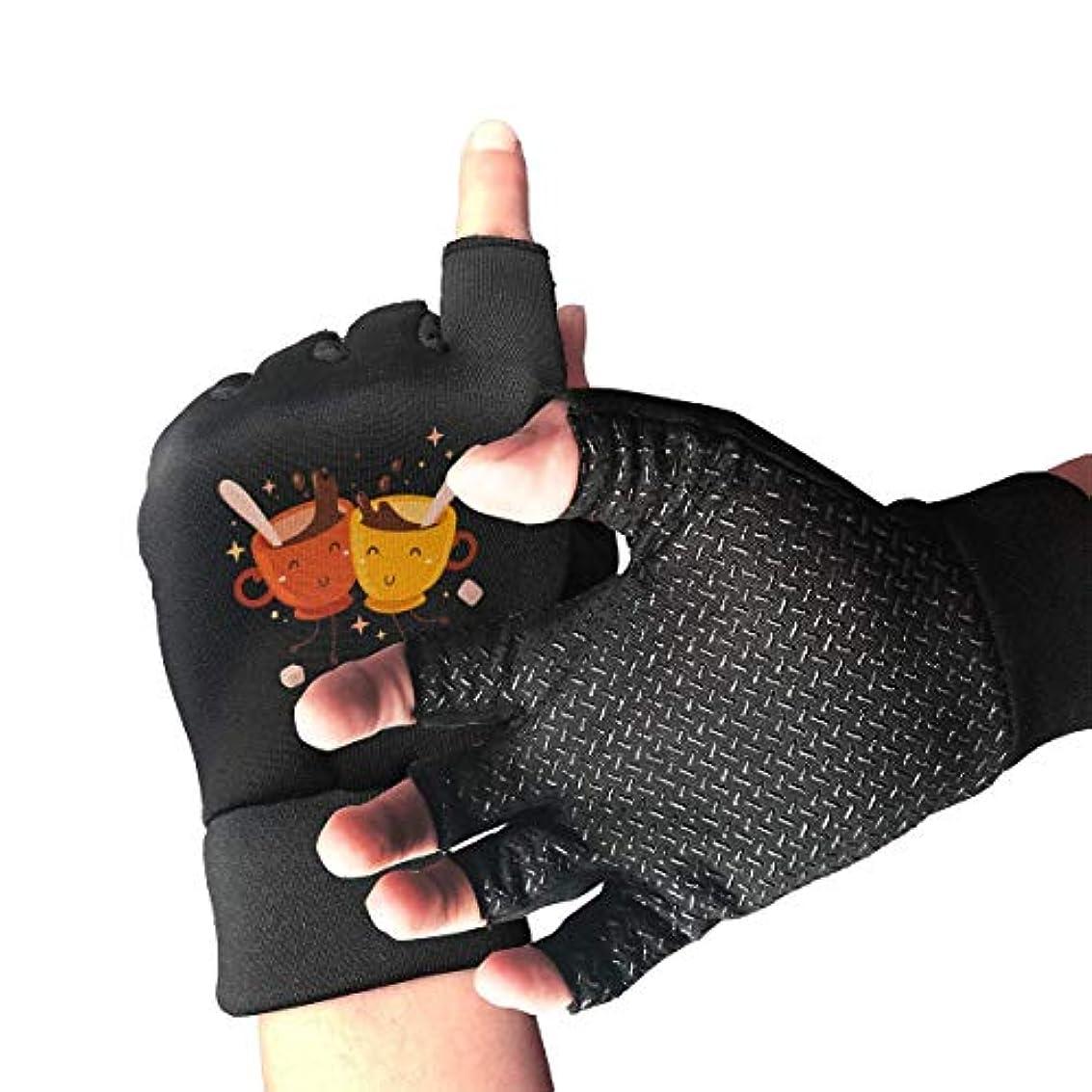 たっぷり誤引き算Cycling Gloves Happy Coffee Time Men's/Women's Mountain Bike Gloves Half Finger Anti-Slip Motorcycle Gloves