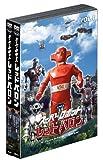 レッドバロン DVD バリューセット vol.1〜2(初回生産限定)