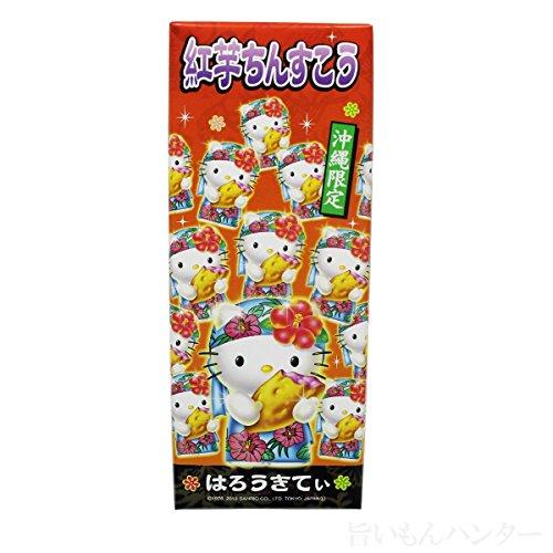 はろうきてぃ 紅芋ちんすこう 14個(2個×7袋) 沖縄のお土産 サクサク食感 キャラクターパッケージでお子様にも人気 (6箱)