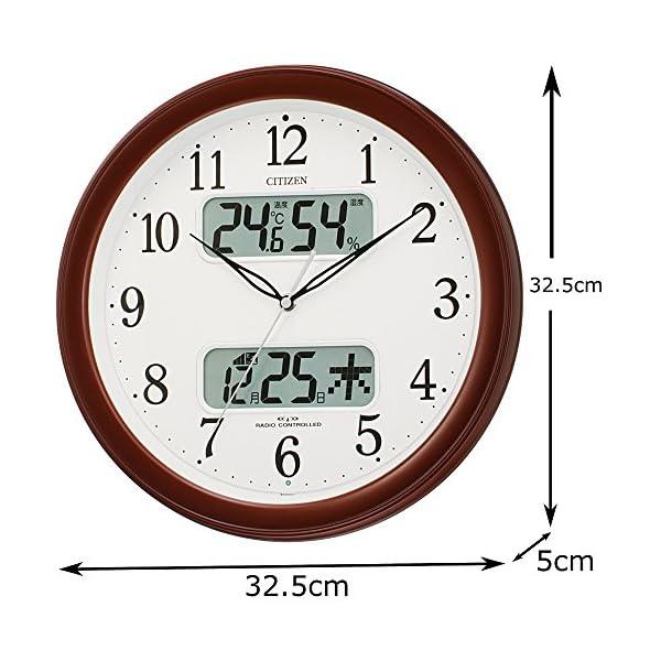 CITIZEN (シチズン) 電波掛け時計 ネ...の紹介画像9