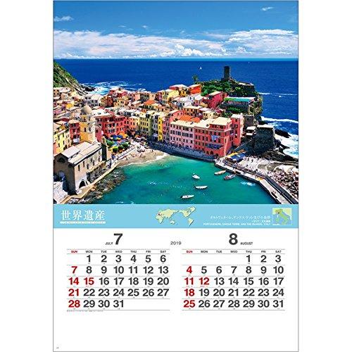 SG507 ユネスコ世界遺産・カレンダー,2019,特大,ジャンボ,フィルム,高級,ユネスコ,世界遺産,世界,外国,海外,自然,遺跡,自然遺産