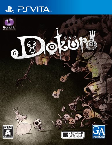 Dokuro - PSVita
