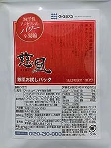 慈凰 お試しパック 10日分 アンセリン 高配合サプリメント (1)